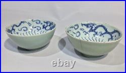 Antique Longquan Celadon Ming Dynasty Dragon Bowl Pair 16th Century