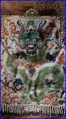 Antique Micro Beaded Figural Purse Bag Chinese Dragon Jeweled Frame