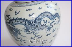 Antique Old Chinese Porcelain Blue White Dragon Large Jar with Lid Marks