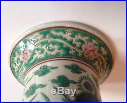 Antique Oriental Chinese Famille Verse Porcelain Dragon Vase Signed