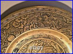 Antique Rare Chinese brass plate engraved with Dragons Ming Dynasty marked