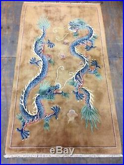 Antique Style Chinese Dragon design Art Deco Wool Rug Carpet Size7 Ft By 4 Ft
