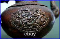 Antique Tibetan Teapot Tibet Chinese Dragon French Flea Market Find