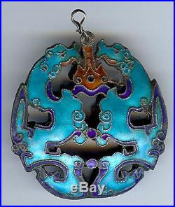 Antique Vintage Chinese Dimensional Silver Enamel Two Sided Dragon Pendant