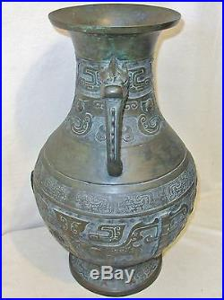 BIG 23.6 Chinese Archaic Style Bronze Vase with Beast Faces, Phoenixes & Dragons