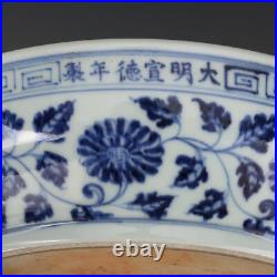 Beautiful Chinese Antique Ming Blue White Porcelain Dragon Plate