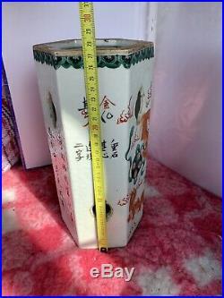 Beautiful Chinese Dragon Antique Dry Flower Vase Ornament 27cm x 13cm (2)