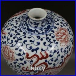 Beautiful Chinese Qing Blue White Underglaze Red Porcelain Dragon Vase