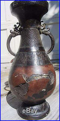 Beautiful Large Antique Chinese Bronze Vase Ming Dynasty 1400 To 1600 Ad Dragons