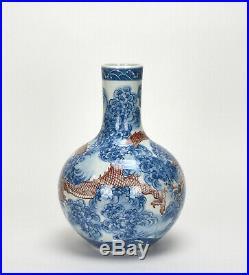 CHINESE QING YONGZHENG MK BLUE AND WHITE PORCELAIN VASE w UNDERGLAZED DRAGON