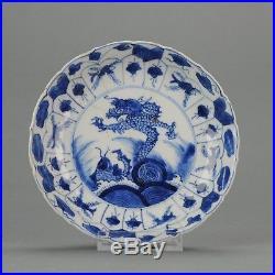 Ca 1700 Antique Chinese Kangxi Dragon Carp Porcelain Plate Qing Marked