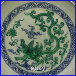 China antique porcelain hand painted MING CHENGHUA Doucai green dragon plate