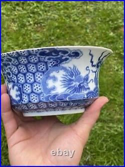 Chinese 19th Century Daoguang Period Blue And White Porcelain Dragon Bowl