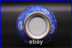 Chinese Antique Blue and White Porcelain Vase With Dragon and Flowers