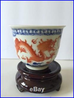 Chinese Antique Iron-Red Double Dragon Fanhong Porcelain Cup Guangxu Marked 19C