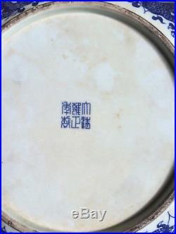 Chinese Antique Nine Dragon Charger /bowl, Yongzheng Mark, Porcelain