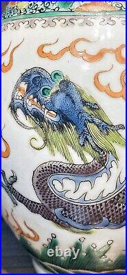 Chinese Antique Porcelain Familie Verte Vase With Dragons Kangxi Mark 19th C