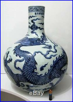 Chinese Baluster Vase With Dragon 16.75 Blue on White Char Marks to neck