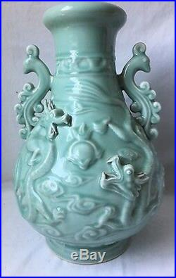 Chinese Celadon Porcelain Vase Urn Dragon Relief w Phoenix Bird Handles Huge 16