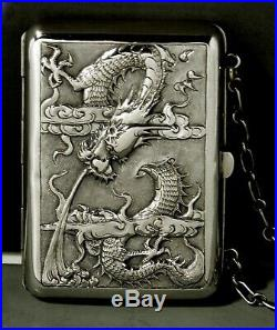 Chinese Export Silver Box c1890 Elders with Child & Dragons