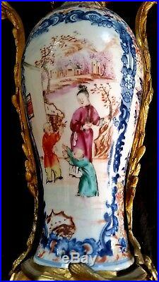 Chinese Famille Rose vase lamp with gilt bronze mounts, dragons, 18c figures