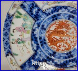 Chinese Famille Rose with Dragon Porcelain Plate 83940