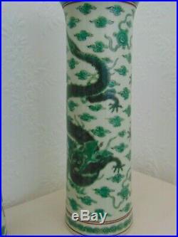Chinese Famille Verte Wucai Kangxi Style Vases Pair Dragon Chasing Pearl