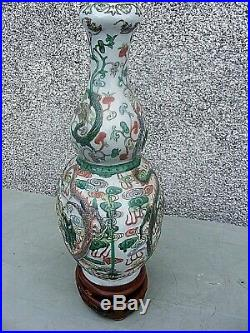 Chinese Imperial Wucai Dragon Vase Clouds Raised 5 Claw Dragons And Wooden Pl