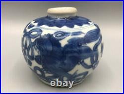 Chinese Ming Dynasty Blue & White Dragon Jar