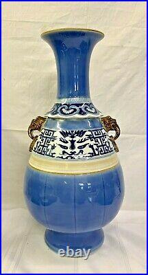 Chinese Periwinkle Blue Porcelain Vase Dragon Handles