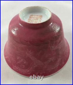 Chinese Porcelain Dragon Tea Bowl Seal Mark GZX