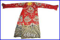 Chinese Qing Dynasty Embroidered Red Silk Dragon Imperial Court Robe Rare 19th C