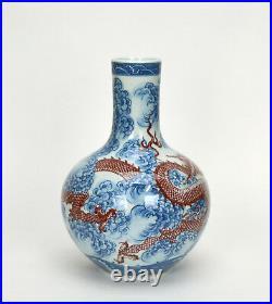 Chinese Qing Yongzheng Blue and White Underglazed Enamel Dragon Porcelain Vase