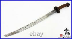 Chinese Sword Saber with Iron Carving Dragon Pattern of Ming Dynasty
