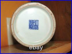 Chinese Vase 10.5 White w Green phoenix & 5-toed dragon mark poss Qianlong