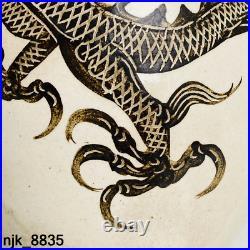 Chinese antique manual Song dynasty Cizhou kiln Dragon pattern pulm vase