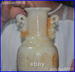 Chinese dynasty old jade Carved double Dragon beast ear Zun Bottle Pot Vase Jar