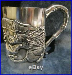 Chinese export solid silver cup tankard dragon decoration Wang Hing 1890's