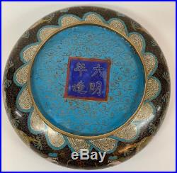 Cloisonne Antique Bowl Chinese 19th Century Dragon Large 10 diameter