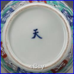 Dragon and Phoenix Ducai type Chinese Porcelain Hand Painted Tea Candy Jar Pot