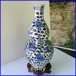 EARLY ANTIQUE CHINESE PORCELAIN DOUBLE GOURD BLUE DRAGON VASE KANGXI MARK 19C
