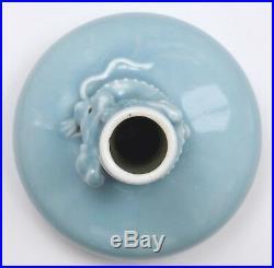 Early 20C Chinese Sky Blue Clair-de-Lune Monochrome Porcelain Dragon Vase Mk