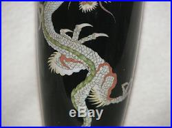 FABULOUS ANTIQUE ORIENTAL CHINESE / JAPANESE CLOISONNE ENAMEL VASE DRAGON DESIGN
