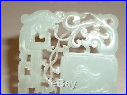 FINE ANTIQUE CHINESE JADE DRAGON PENDANT QING 19TH CENTURY. N0 RESERVE