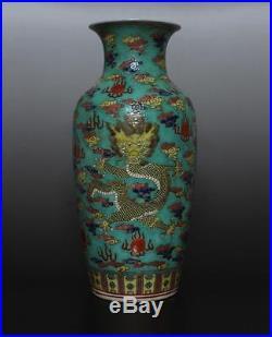 Fine Antique Chinese Kangxi Mark Famille Rose Dragon Vase Porcelain 41.5cm