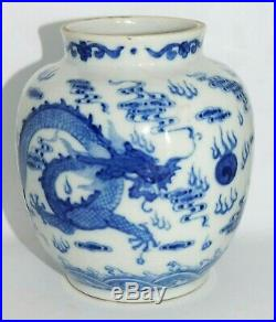 Fine, Antique Chinese Blue & White Porcelain 19th. C Kangxi Dragon Vase Jar Qing