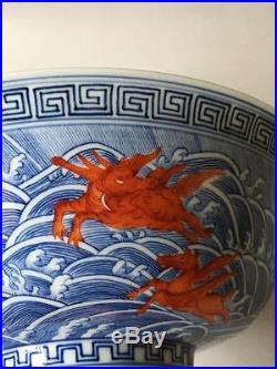 Fine Antique Chinese Dragon Porcelain Bowl Guangxu Mark 1875-1908 PERIOD