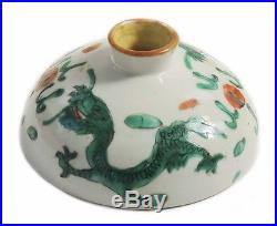 Fine Antique Chinese Duo Cai Hand Painted Dragons Porcelain Brush Washer