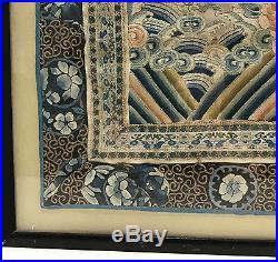 Fine Antique Chinese Hand-Embroidered Silk Framed Dragon Panel Qing- Framed