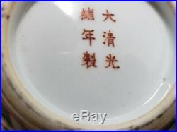 Fine Chinese Green Color Dragons Porcelain Jar Tank